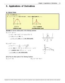 calculus-12-11