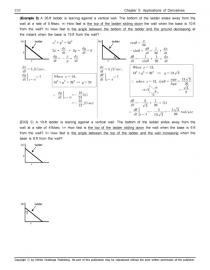 calculus-12-13